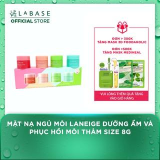 Mặt nạ ngủ môi Laneige dưỡng ẩm và phục hồi môi thâm size 8gram thumbnail