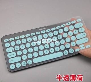 Miếng Dán Bảo Vệ Bàn Phím Bằng Silicon Siêu Mỏng Cho Logitech K380 thumbnail