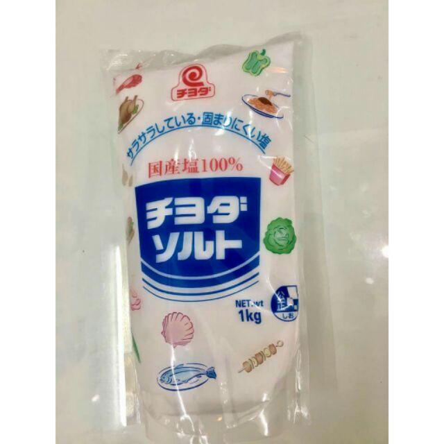 Muối được làm từ nước biển Tokushima