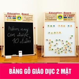 Bảng gỗ giáo dục 2 mặt nam châm cho bé học chữ cái