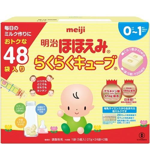 SỮA MEIJI SỐ 0 (48 THANH ) 1400 gr hàng Nhật nội địa
