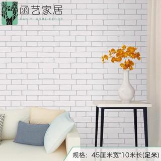 10met giấy dán tường sẵn keo vân gạch trắng