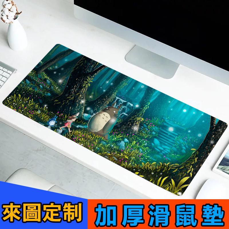 Tấm Lót Chuột Chơi Game 40x90 Hình Totoro Đáng Yêu