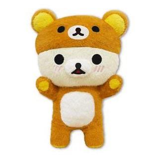 Gấu Bông Cao Cấp RILAKUMA
