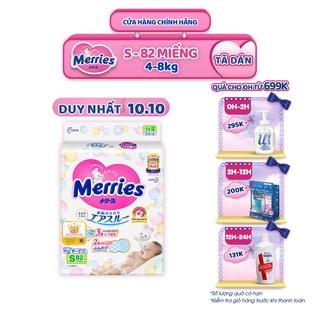 Tã/bỉm dán Merries size S – 82 miếng (Cho bé 4-8kg)