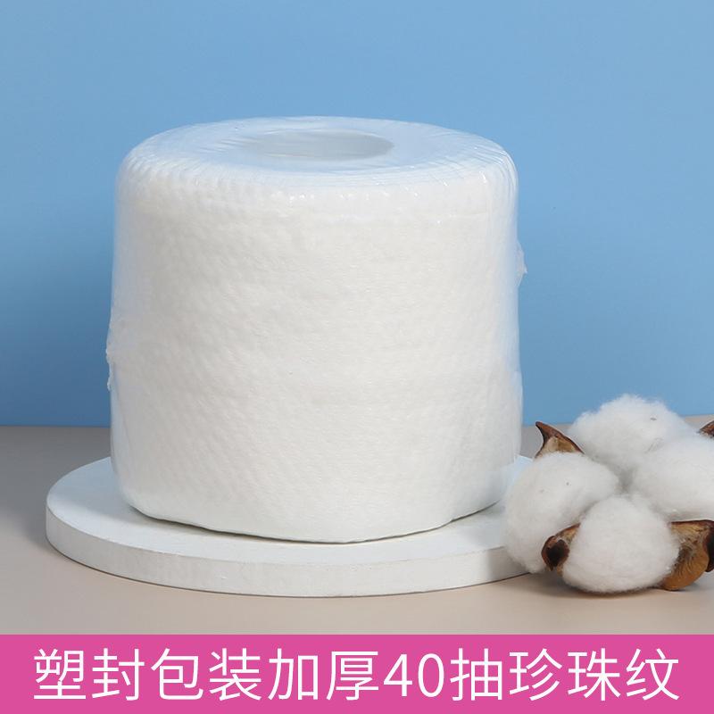 Khăn mặt khô dùng 1 lần lau khô, lau ướt - Giấy lau mặt dùng một lần