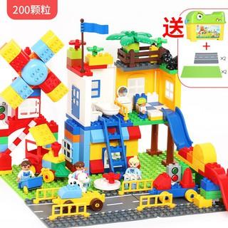 HAT-Lego Duplo FEELO Cối xay gió 200khối kèm thùng đựng và 3 tấm nền NLG0038-8