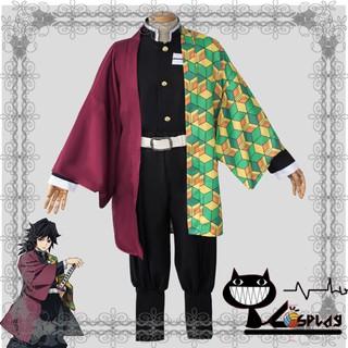 Costume cosplay Tomioka Giyuu (quần áo hóa trang Tomioka Giyuu)