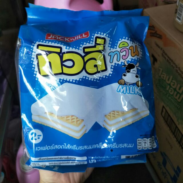 Bánh xốp Tivoli Thái Lan kem vani - 15266058 , 1240851126 , 322_1240851126 , 35000 , Banh-xop-Tivoli-Thai-Lan-kem-vani-322_1240851126 , shopee.vn , Bánh xốp Tivoli Thái Lan kem vani
