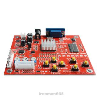RGBS CGA To VGA High Definition Output Professional Video Converter Board