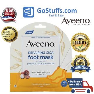 Mặt nạ dưỡng ẩm dành cho bàn chân Aveeno, Repairing Cica Foot Mask thumbnail