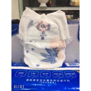 BỈM quần/dán YOULI BABY PANTS S112/M96-88/L84/XL80