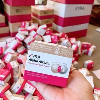 BỘT KÍCH TRẮNG KYRA Alpha Aburtin Rice Ferment Boost Powder Thái Lan