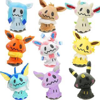 Đồ Chơi Thú Nhồi Bông Hình Các Nhân Vật Trong Phim Hoạt Hình Pokemon Plush Toys thumbnail