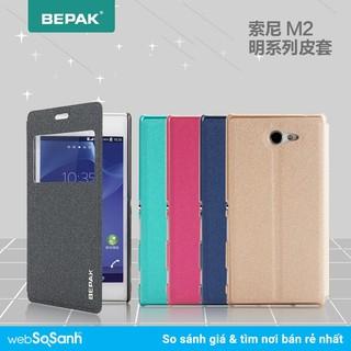 bao da lenovo K910 hiệu Bepak (xả hàng) - Giá rẻ thumbnail