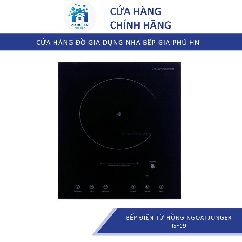 Bếp Điện Đơn Hồng Ngoại 🔰 Cam Kết Chất Lượng 🔰 Bếp Điện Từ Nhận Khẩu Gía  Tốt JUNGER IS -19, Tiết Kiệm Điện Năng