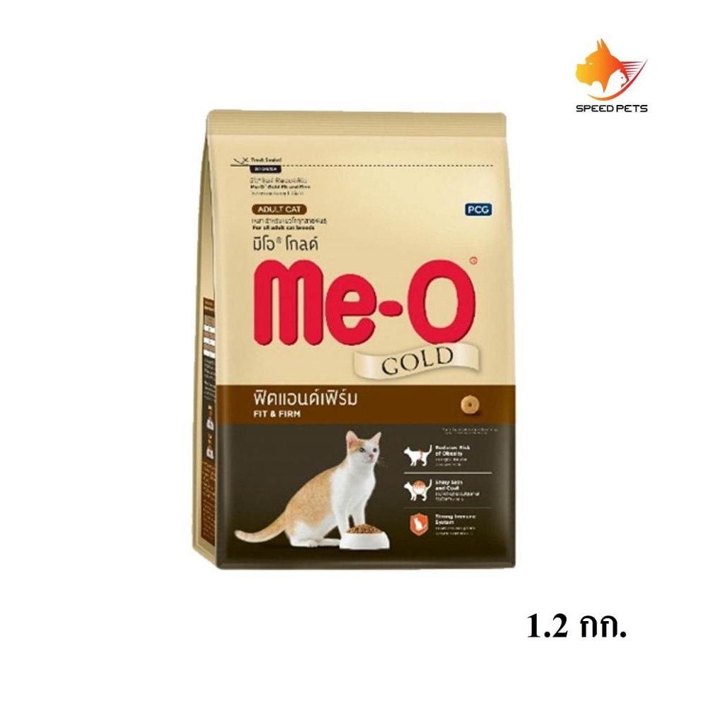 Me-O Gold Fit and Firm 1.2Kg อาหารแมว โกลด์ ฟิต แอนด์ เฟิร์ม 1.2กก.ัตว์เลี้ยง Me-O Gold Fit and Firm 1.2Kg อาหารแมว โกลด