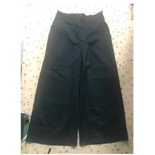 quần Cullotes ống rộng