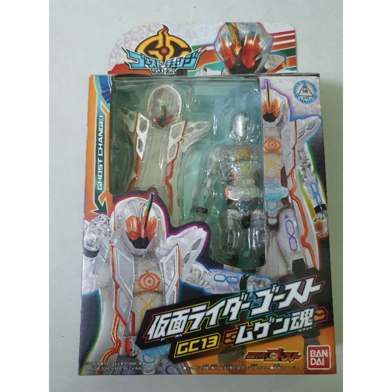 Mô hình Kamen Rider Ghost Mugen (GC 13)