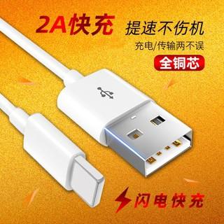 Apple Dây Cáp Sạc Truyền Dữ Liệu Dài 2m Cho Ipad / Iphone5 / 6s / 7 / 8 / X / 11