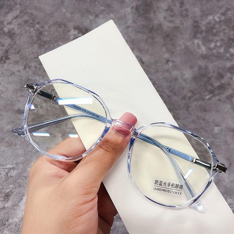 🔥 Tàu du lịch hôm nay 🔥Mắt kính chống bức xạ máy tính phong cách Hàn Quốc thời trang cho...