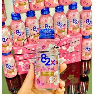 [Chính Hãng] Collagen 82X The Pink Nhật Bản (Hộp 10 chai) thumbnail