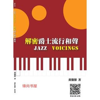 cuốn sách âm nhạc cho bé
