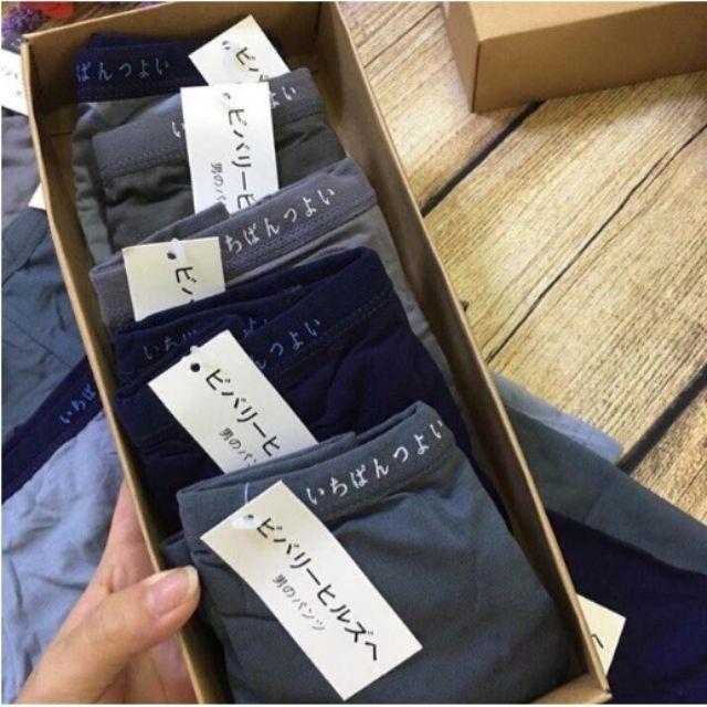 Hộp 5 quần lót ĐÙI xuất Nhật