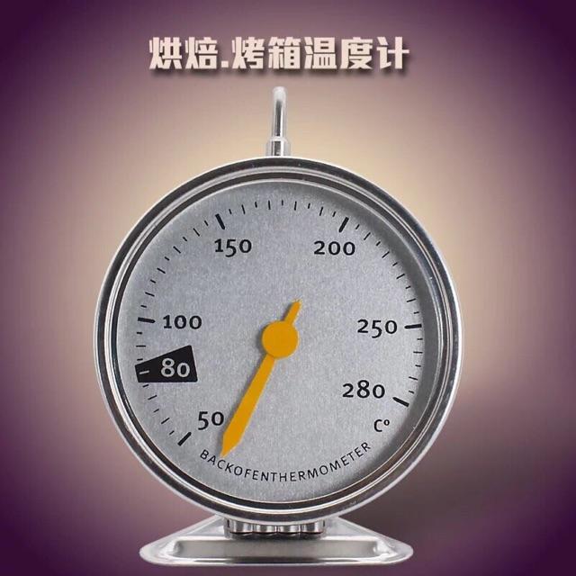 Nhiệt kế đo nhiệt độ lò nướng