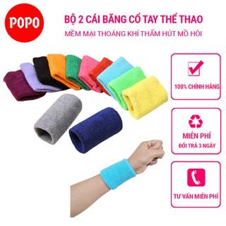 Băng cổ tay thể thao hiện đại cho nam (nữ) POPO (bộ 2 cái) thoáng khí thấm mồ hôi, mềm mại, bảo vệ cổ tay thumbnail