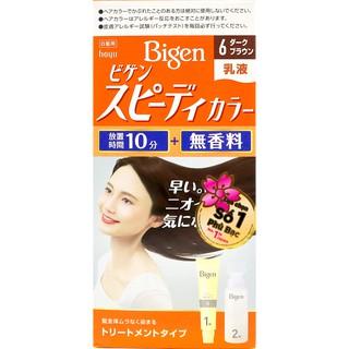 Thuốc Nhuộm Tóc phủ bạc Bigen Speedy Color Milky 80ml - Hàng nhập khẩu chính hãng thumbnail