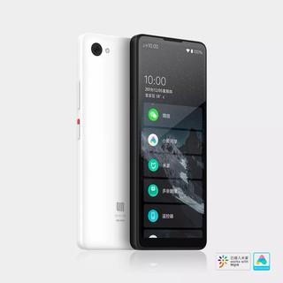 điện thoại di động thông minh xiaomi youpin qin2pro thumbnail