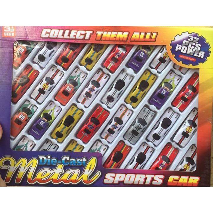 Sét 32 ô tô sắt đồ chơi cho bé