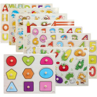 New Baby Wooden Multi-Style Parent-Child Game Jigsaw Toys