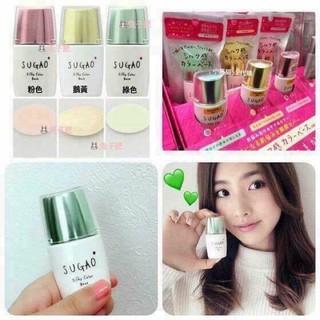 [ GIÁ SỐC] Kem Trang Điểm CC Cream Sugao Silky Color Base - Nhật Bản thumbnail