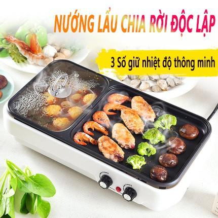 Bếp lẩu nướng đa năng cao cấp Hàn Quốc (2 in 1)