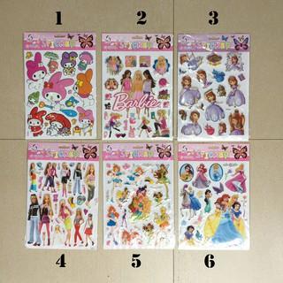 Sticker – Hình dán nổi cho bé bìa 30cm x 20cm (6 mẫu)