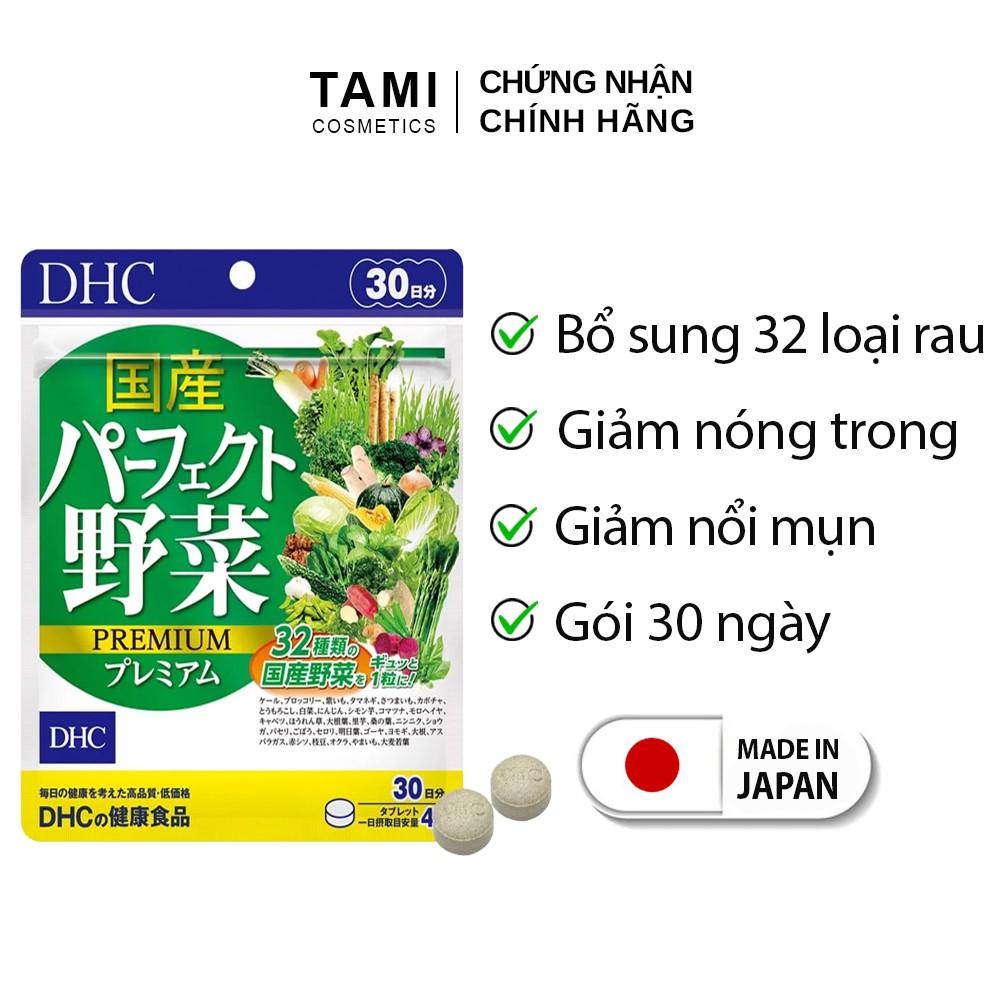 Viên uống rau củ DHC Nhật Bản bổ sung chất xơ, giảm nổi mụn, làm đẹp da thực phẩm chức năng 30 ngày TM-DHC-VEG30