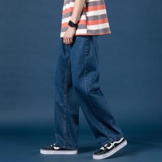 Quần Jean nam, quần jean ống rộng, quần bò ống rộng, quần jean ống suông, quần jean ống rộng nam FANANO QJN1