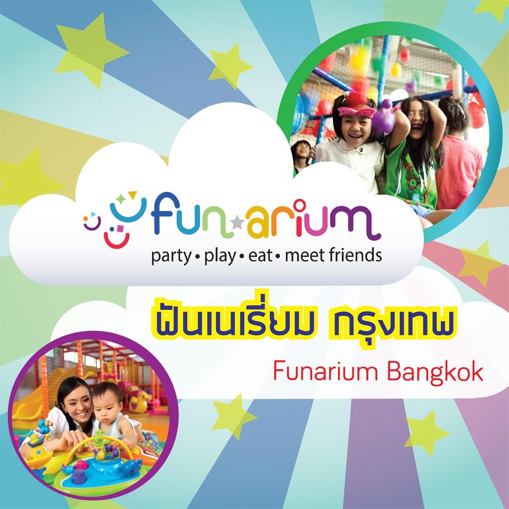 [Physical-voucher] บัตรค่าเข้า ฟันเนเรี่ยม กรุงเทพ (Bangkok)