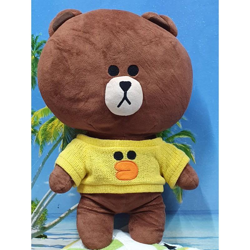 Gấu bông Brao