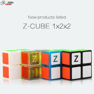 2 * 2 Simple High Grade Speed Puzzle Cube Intellectual Development Smart Cube Toy