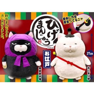 Amuse – Mèo Hige Manjyu thời Oedo