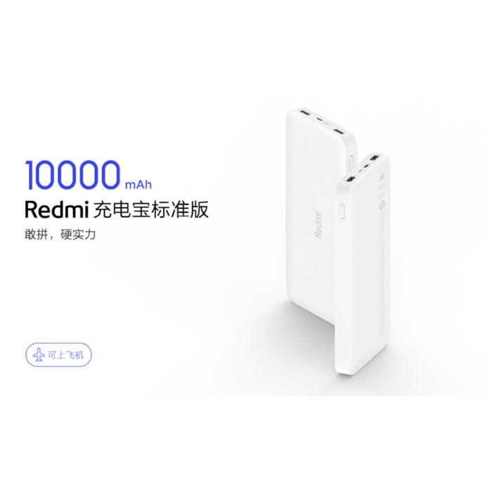 Sạc dự phòng Xiaomi Redmi 10000mAh và 20000mah PB100LZM BẢO HÀNH CHÍNH HÃNG 6 THÁNG 1 ĐỔI 1