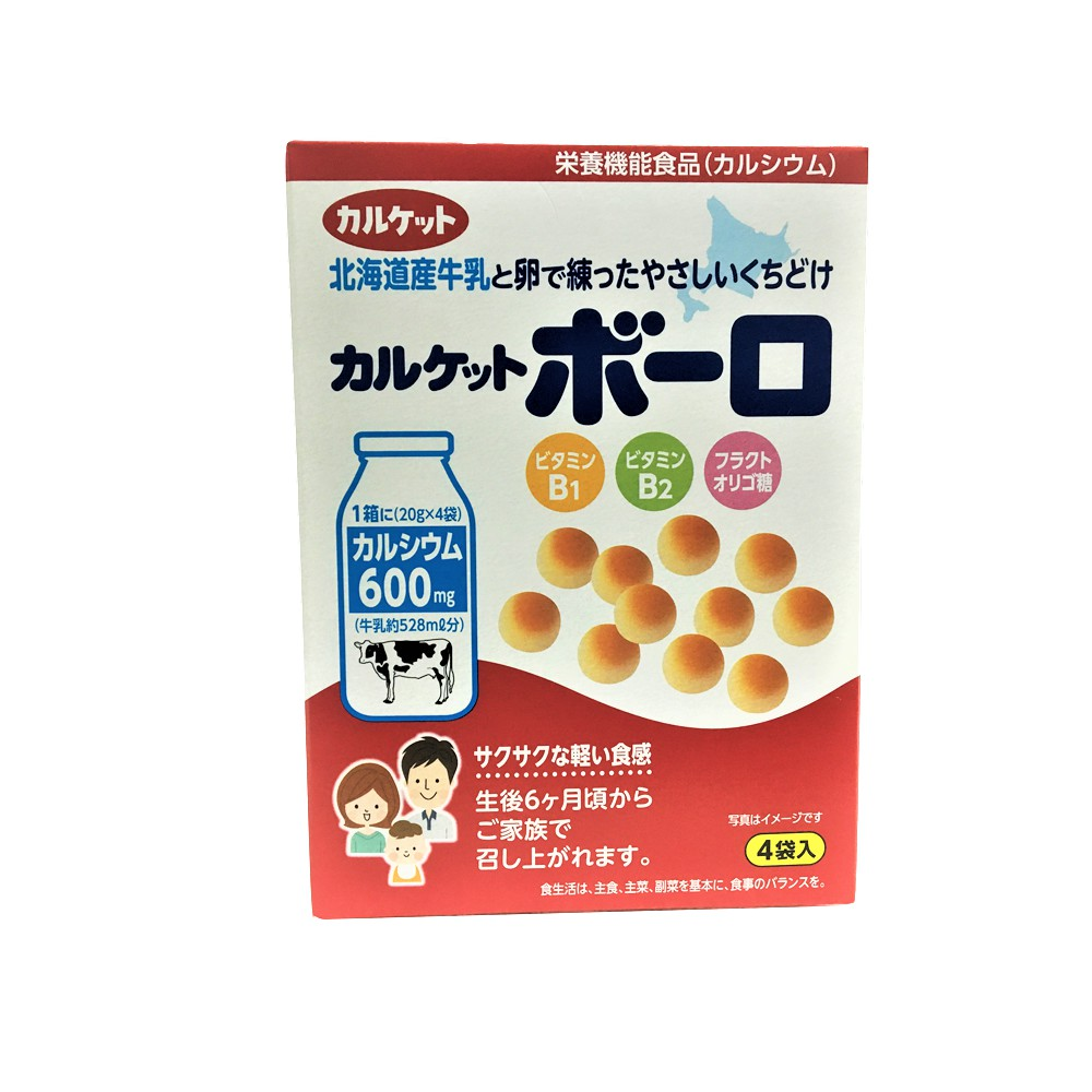 [FREESHIP 99K] Bánh ăn dặm Trứng Calket Bolo - 3436676 , 1101113283 , 322_1101113283 , 98000 , FREESHIP-99K-Banh-an-dam-Trung-Calket-Bolo-322_1101113283 , shopee.vn , [FREESHIP 99K] Bánh ăn dặm Trứng Calket Bolo