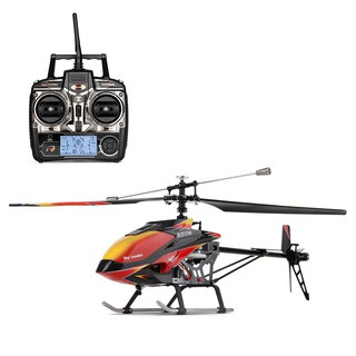 Wltoys V913 Brushless 4CH Built-in Gyro Super Stable Flight RC Helicopter