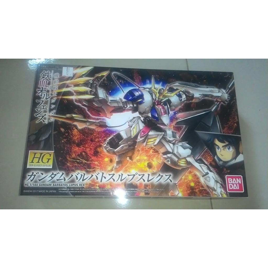 Mô hình lắp ráp HGIBO 1/144 Barbatos Lupus Rex Gundam - 3152269 , 183001792 , 322_183001792 , 350000 , Mo-hinh-lap-rap-HGIBO-1-144-Barbatos-Lupus-Rex-Gundam-322_183001792 , shopee.vn , Mô hình lắp ráp HGIBO 1/144 Barbatos Lupus Rex Gundam