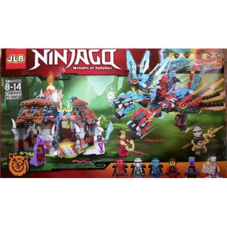 Hộp lắp ráp Ninjago