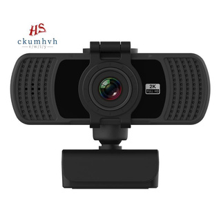 2K Webcam Web Camera with Microphone Rotatable USB Cameras for Computer PC Live Broadcast Video Conference