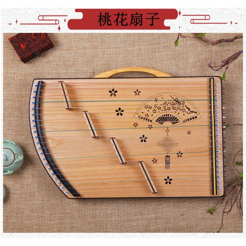 Đàn guzheng 21 dây hình hoa sen